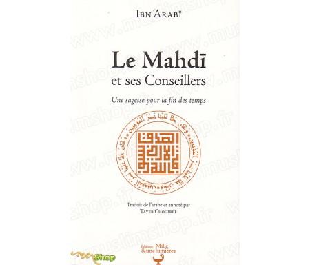 Le mahdi et ses conseillers, une sagesse pour la fin des temps