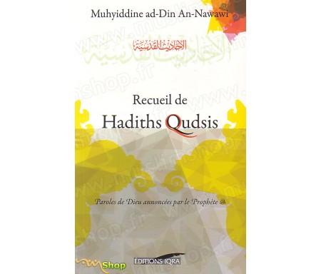 Recueil de Hadiths Qudsis