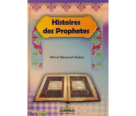 Histoires des Prophètes (Kisas al-Anbiya) - Bilingue arabe / français