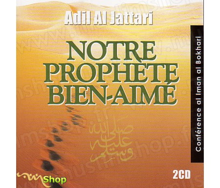 Notre Prophète Bien-Aimé (2CD)