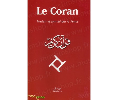 Le Coran (couverture Souple)
