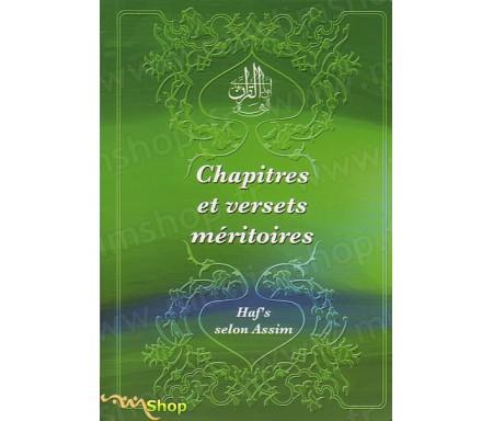 Chapitres et Versets Méritoires