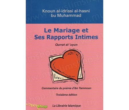 Le Mariage et Ses Rapports Intimes (Qurat Al 'Uyun)