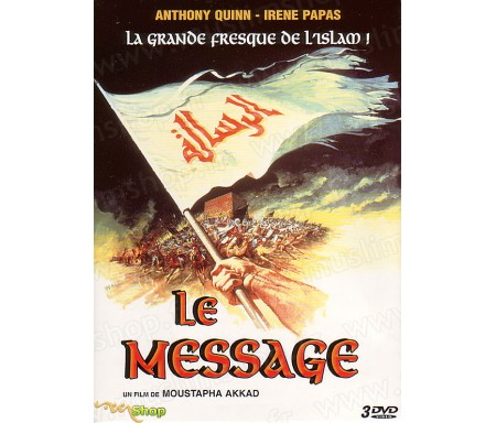 Le Message - Coffret 3 DVD