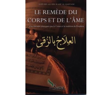 Le remède du corps et de l'âme. Une thérapie enseignée par le Coran et la tradition du Prophète
