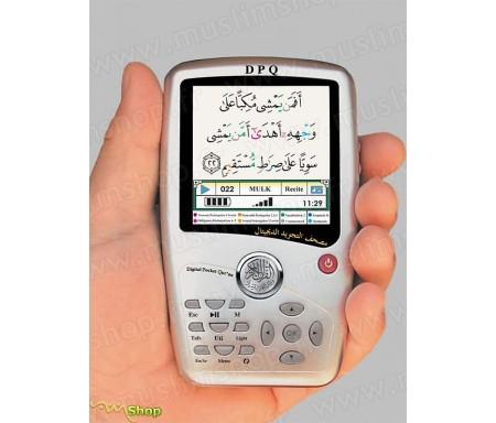 Digital Pocket Qur'an