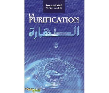 La Purification