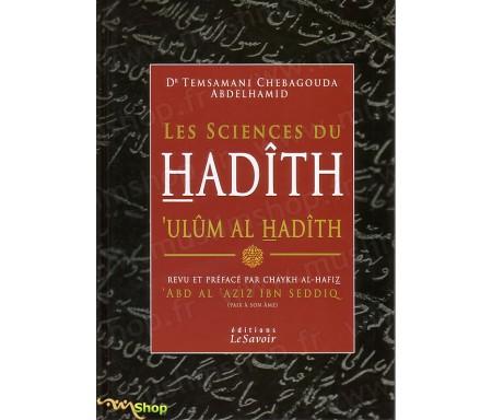 Les Sciences du Hadith ('Ulûm Al Hadith)