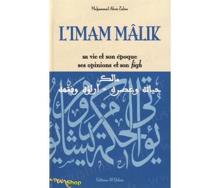 L'Imam Malik, Sa Vie et Son Epoque, Ses Opinions et son Fiqh