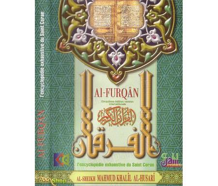 Encyclopédie du Saint Coran Al-Furqân