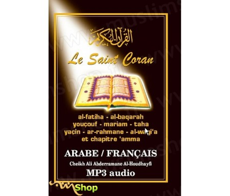 Le Saint Coran Arabe/Français en Mp3 - Sélection de sourates