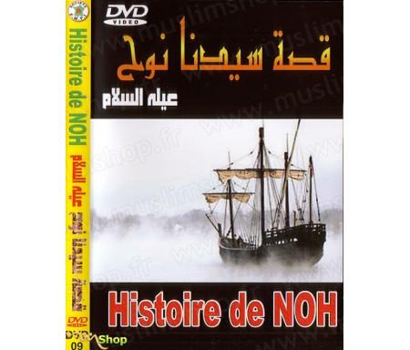 Histoire de Noh