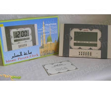 Horloge avec Appel à la Prière