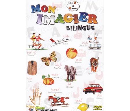 Mon Imagier Bilingue - De 5 à 9 ans