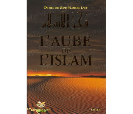 L'Aube de l'Islam