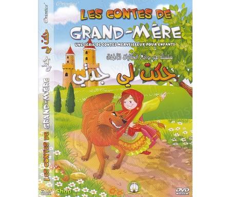Les Contes de Grand-Mère (DVD)