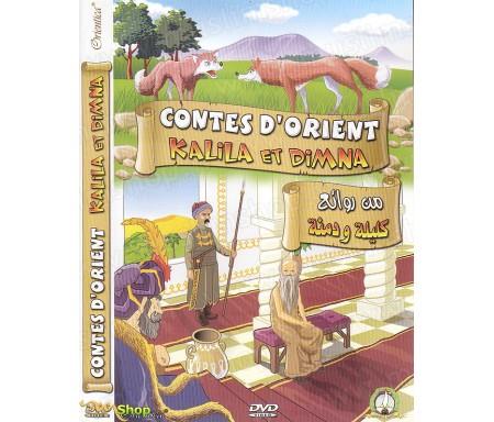 Contes d'Orient - Kalila et Dimna (DVD)