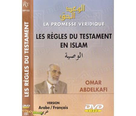 Les Règles du Testament en Islam