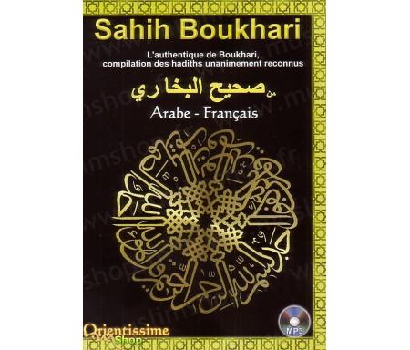 Sahih Boukhari au Format MP3