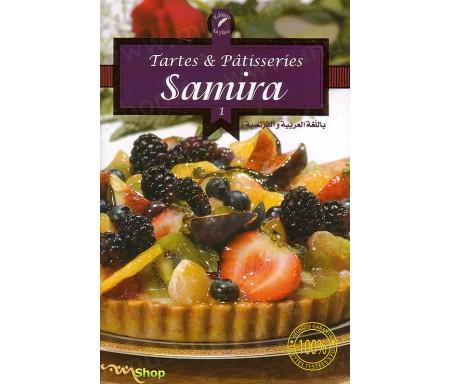 Samira - Tartes et Pâtisseries Vol. 1