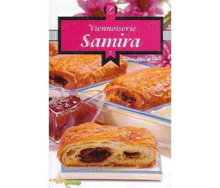 Samira - Viennoiserie
