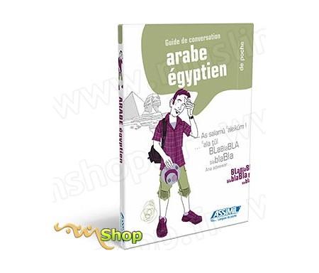 L'Arabe Egyptien de poche