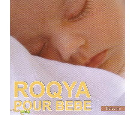 Roqya pour Bébé - Berceuse