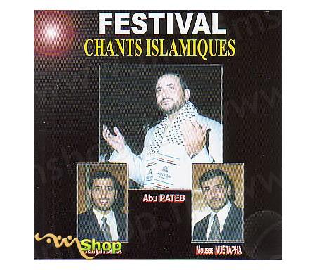 Festival de Chants Islamiques