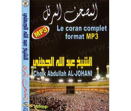 Le Coran Complet au Format MP3 par Cheikh Al-Johani