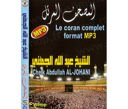 le coran mp3 al johani