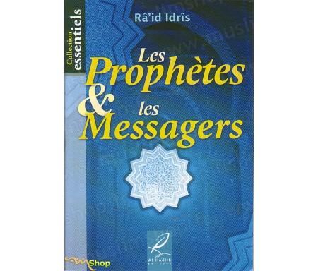 Les Prophètes et les Messagers