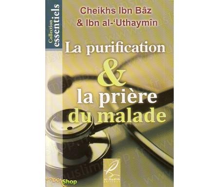 La Purification et la Prière du Malade