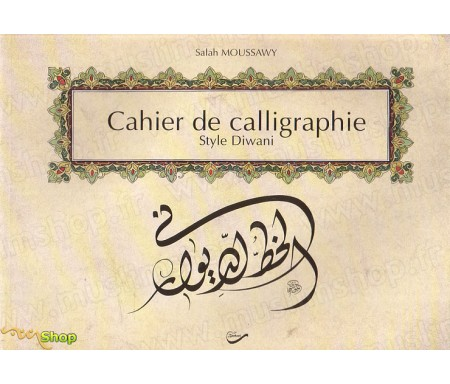 Cahier de Calligraphie - Style Diwani