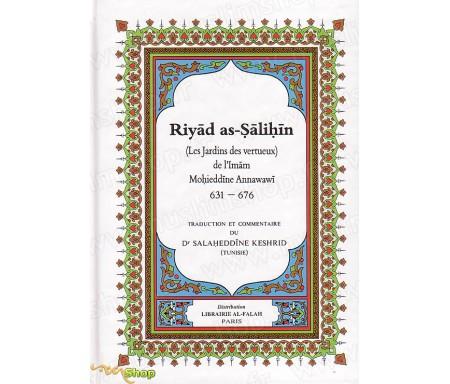Les Jardins des Vertueux (Riyad as-Salihin)