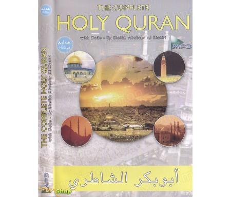 Le Saint Coran Complet en Mp3 par AL-SHATIRI