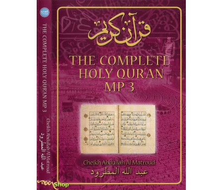 Le Saint Coran Complet en Mp3 par AL-MATROUD