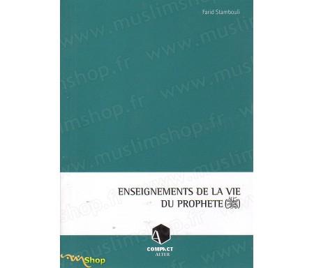 Enseignements de la Vie du Prophète