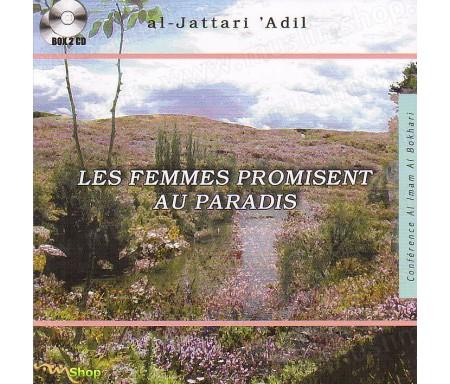 Les Femmes Promises au Paradis (2CD)