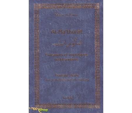Al-Ma'thûrât, Evocations et Invocations Traditionnelles