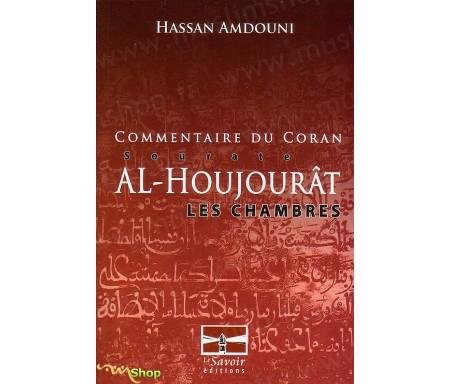 Commentaire du Coran - Sourate AlHoujourât (Les Chambres)