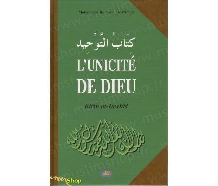 L'Unicité de Dieu (Kitab At-Tawhid)