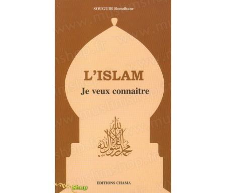 L'Islam Je veux Connaitre