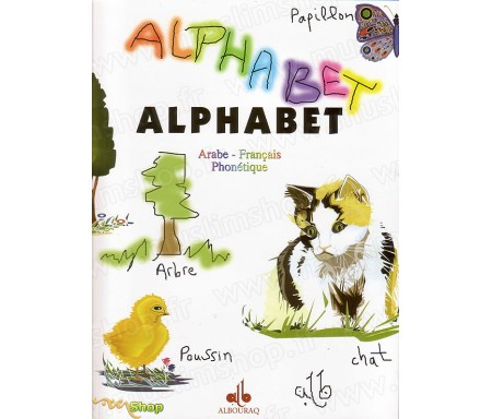 Alphabet Arabe, Français et Phonétique