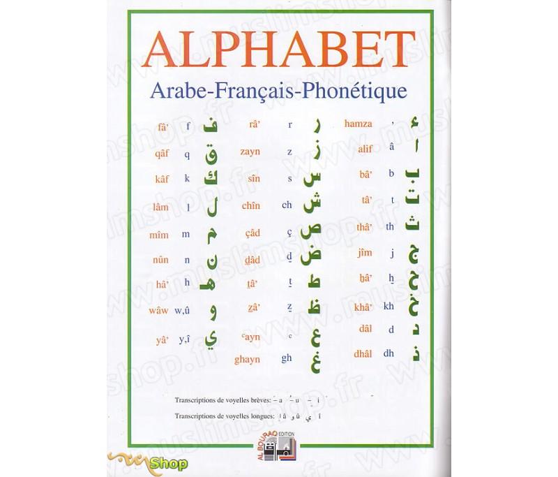 Alphabet arabe fran ais et phon tique - Alphabet en arabe a imprimer ...