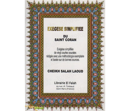 Exégèse Simplifiée du Saint Coran - Exégèse simplifiée de vingt courtes sourates rédigée avec une méthodologie exemplaire et ba