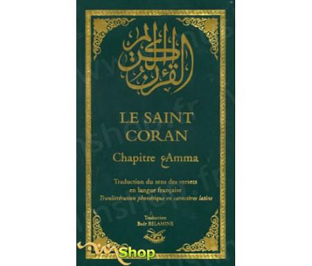 Le Saint Coran - Chapitre 'Amma en Français, Arabe et Phonétique