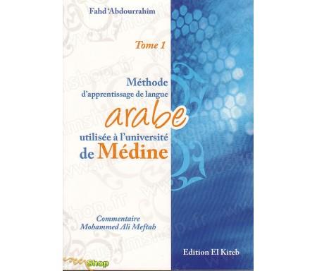 Méthode d'Apprentissage de l'Arabe (Université de Médine) - Tome 1