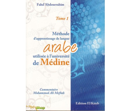 Méthode d'Apprentissage de l'Arabe (Université de Médine) - Tome 1