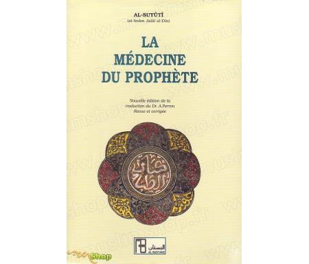 La Médecine du Prophète