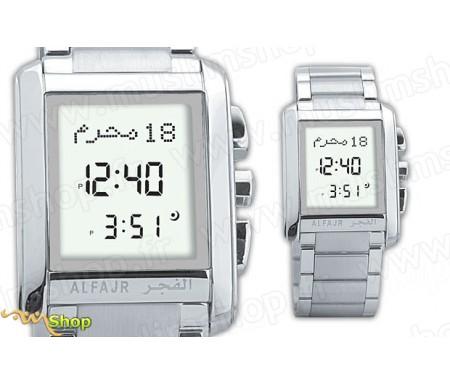Montre de Luxe Multifonction Al Fajr